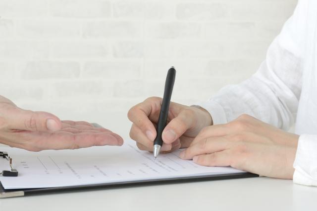 離婚の時、公正証書を作っておくと良いといわれました