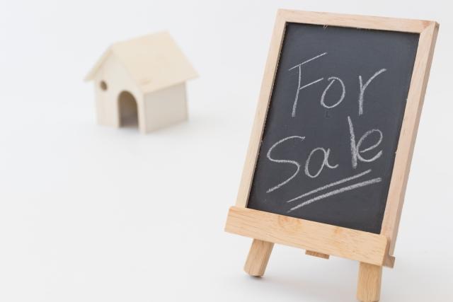 離婚の話し合い中に、夫がマンションを売りにだしました